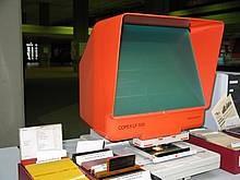 Microfiche in der UB - farblich und technisch der letzte Schrei
